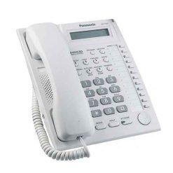 تلفن 7730