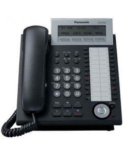 تلفن سانترال 333