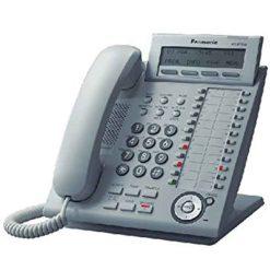تلفن سانترال 343