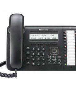 تلفن سانترال 543