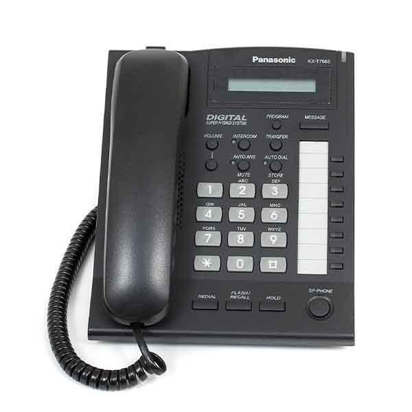 تلفن 7665