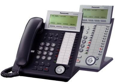 تلفن مدیریتی پاناسونیک