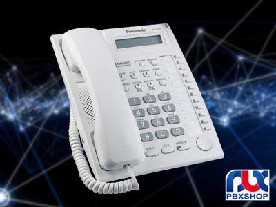 کدهای تلفن سانترال پاناسونیک 7730