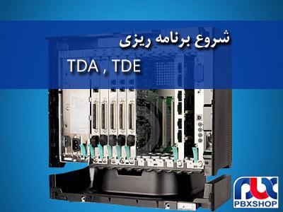 نصب نرم افزار سانترال TDA و TDE