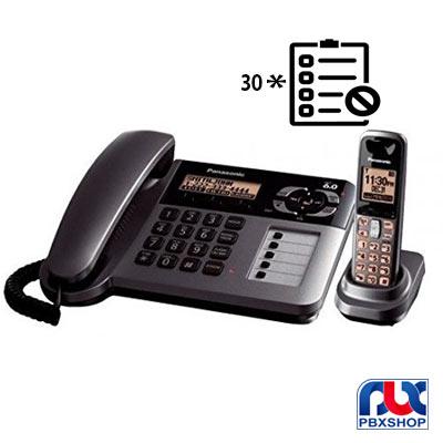 تلفن بیسیم پاناسونیک TG3661jx