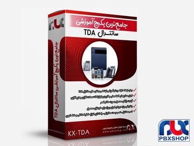 آموزش سانترال TDA