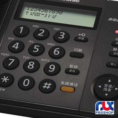 تلفن رومیزی پاناسونیک TS560MX