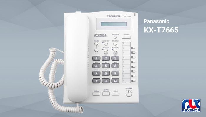 تفاوت تلفن 7730 و تلفن 7665