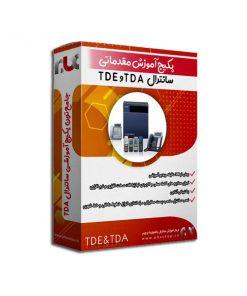 پکیج مقدماتی آموزش سانترال TDA و TDE