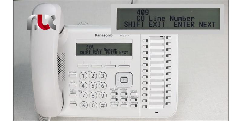 برنامه ریزی سانترال TDA با تلفن سانترال