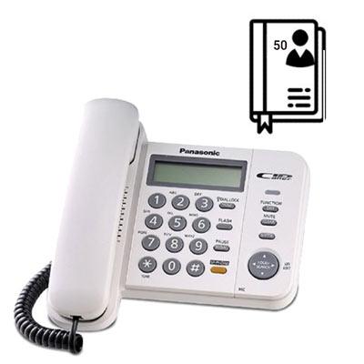 تلفن رومیزی پاناسونیک TS580