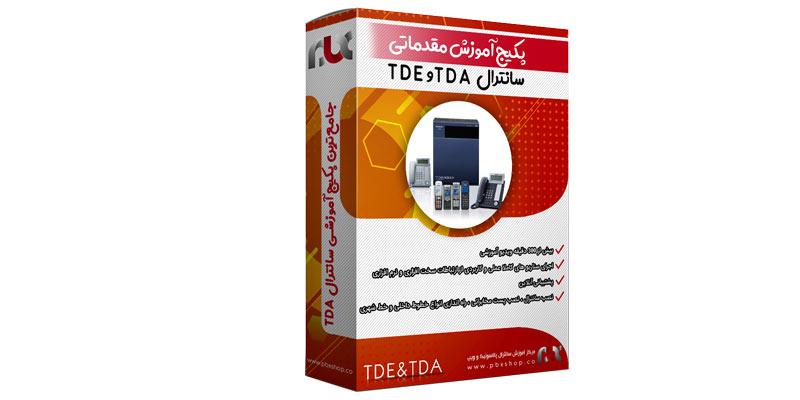 آموزش مرکز تلفن TDA و TDE