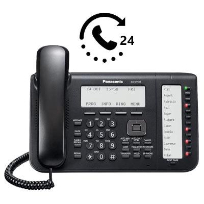 تلفن سانترال NT543