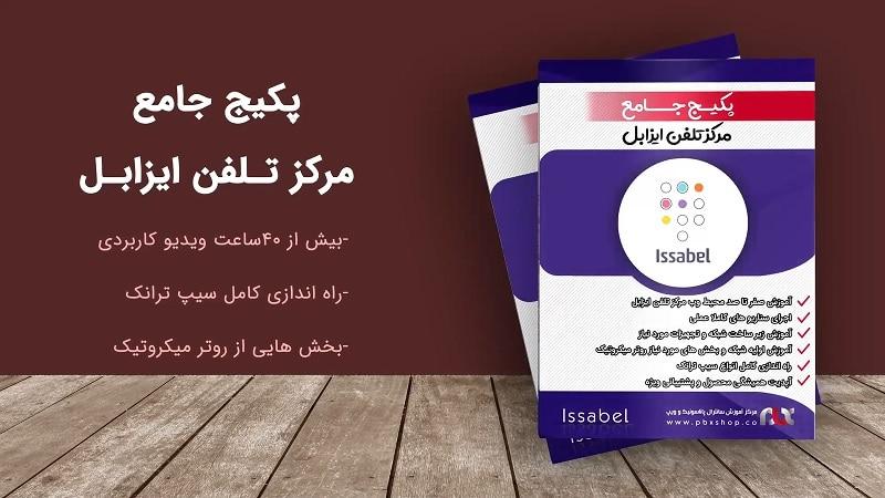 product-tiser-002