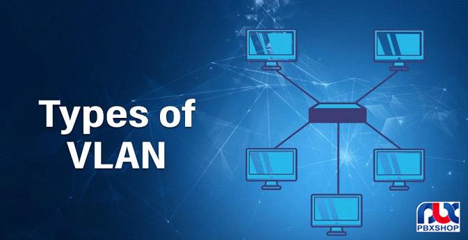 VLAN چیست؟