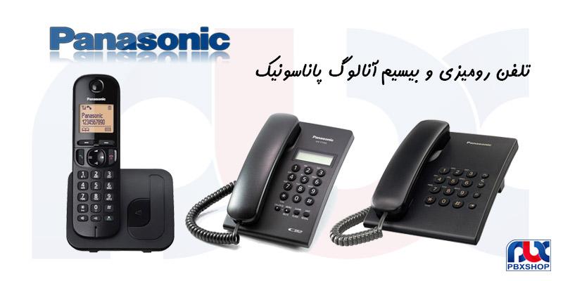 تلفن سانترال و مدل های مختلف آن