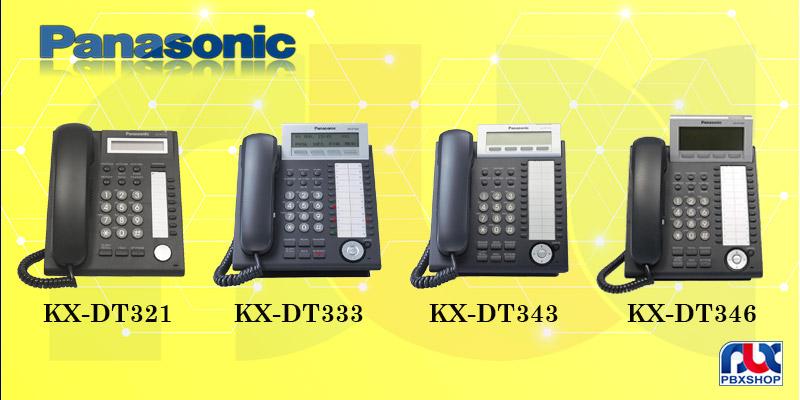 تلفن های سری 300 پاناسونیک