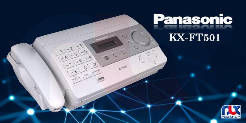 فکس پاناسونیک KX-FT501